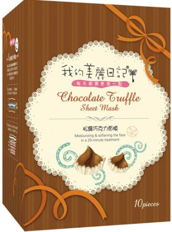 MY BEAUTY DIARY CHOCOLATE TRUFFLE SHEET MASK $16
