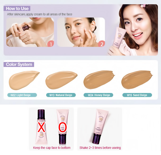 ETUDE PRECIOUS MINERAL BB CREAM BRIGHT FIT (IMAGE 2)