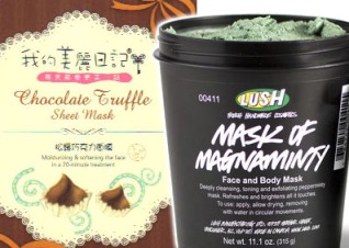 MY BEAUTY DIARY MASK PLUS MASK OF MAGNAMINTY