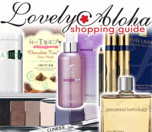 Lovely Aloha Shopping Guide