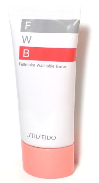 SHISEIDO FULLMAKE WASHABLE BASE IMAGE A