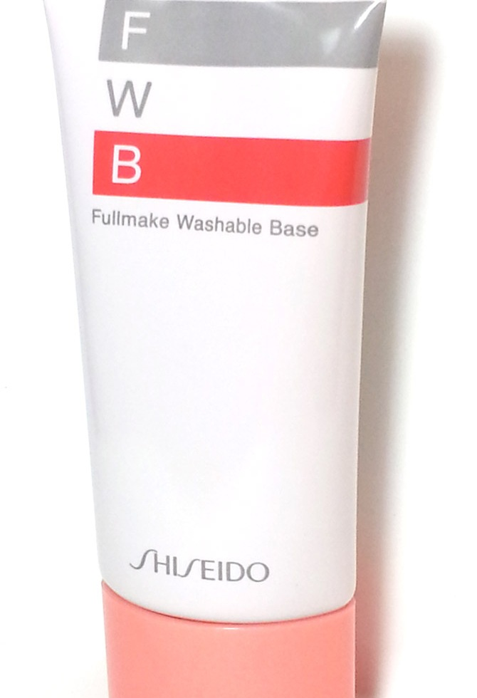 SHISEIDO FULLMAKE WASHABLE BASE IMAGE A