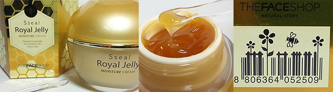 THE FACE SHOP SSEAL ROYAL JELLY MOISTURE CREAM
